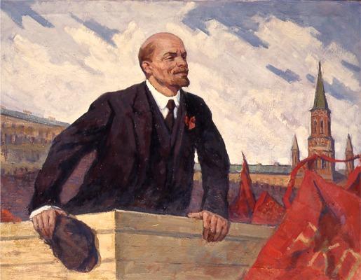 Lenin Socialist Realism